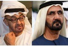 Photo of دیپلماسی عمومی امارات متحده عربی؛ ابزارها، اقدامات و اهداف