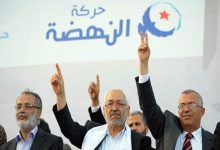 Photo of النهضه تونس؛ از «حرکت» تا «حزب»