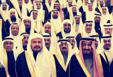 Photo of دینامیک داخلی عربستان