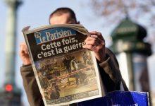 Photo of عقدۀ ادیپ اسلامگرایی در فرانسه