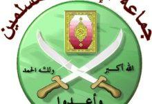 Photo of پیروان مذهب تلفیق؛ تحلیلی بر رویکرد فقهی اخوانالمسلمین