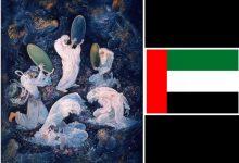 Photo of تاریخچۀ تصوّف در امارات متّحدۀ عربی