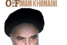 Photo of معرفی کتاب عصر امام خمینی