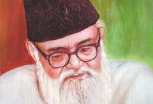 Photo of نگاهی به زندگی و بنیانهای فکری مولانا ابوالاعلی مودودی
