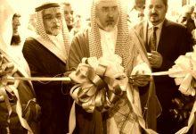 Photo of دانشگاه امام، و دایگی فرزندان غیرسعودی