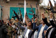 Photo of زمینه جریان شناسی سلفی در یمن