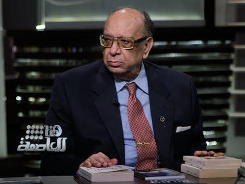 سعید العشماوی