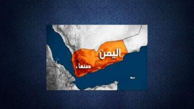 Photo of «طیف سلفی» در زیدیه یمن