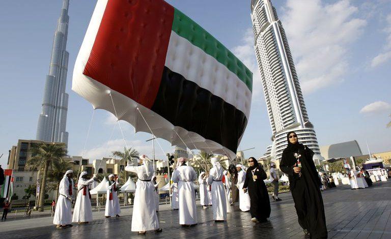 مردم امارات