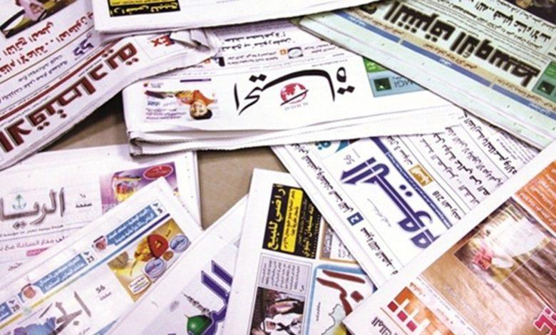 روزنامه های عربستان