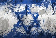 Photo of وقتی از شکاف اجتماعی در اسرائیل میگوییم منظور چیست؟