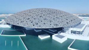 موزه لوور امارات