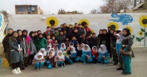 کودکان افغانستانی ایران