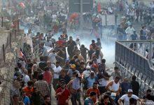 Photo of تحولات جاری عراق و سیاست خارجی بایسته ایران