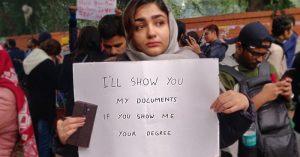 اعتراضات هند
