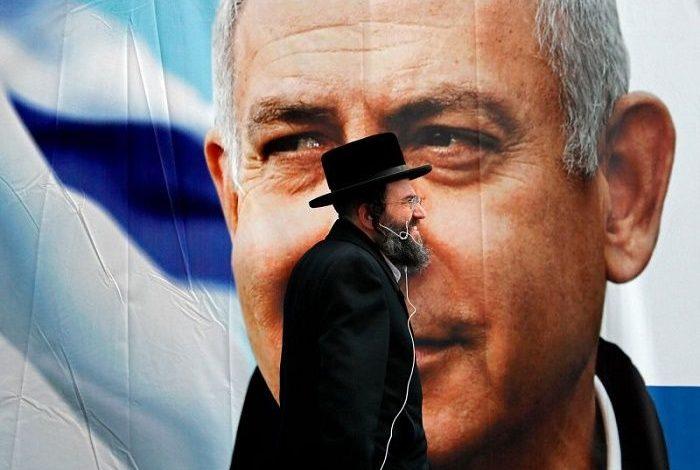 افراطیون اسرائیل