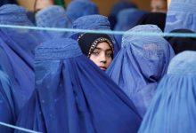 Photo of افغانستان از دیدگاه مردم آن(قسمت سوم)؛درآمد، حجاب، مهاجرت و استفاده از اینترنت در افغانستان