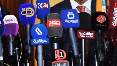 Photo of نگاهی به وضعیت رسانههای عراق؛ دکانهای رسانهای!