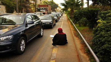 Photo of خاورمیانه، نابرابرترین منطقه دنیا!