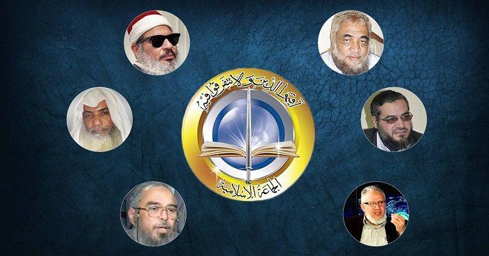 جماعت اسلامی مصر