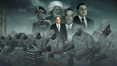 Photo of مستند «ارتش مصر، از جنگ تا بیزینس»