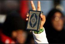 Photo of داستان «چپ»های اسلامگرا شده؛ چرا چپها جذب اسلام شدند؟