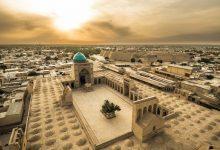 Photo of بخارا، پایتخت 2020 فرهنگ اسلامی؛ بایستههایی برای مجموعههای مردمنهاد ایرانی