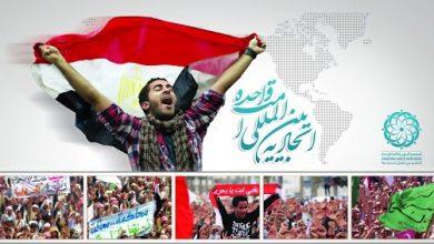 Photo of بررسی تجربه «اتحادیه امت واحده»؛ نخواستیم همه کاره و هیچ کاره باشیم!
