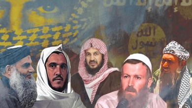 Photo of سیری در زندگانی ایدئولوگهای برجسته سلفیت جهادی