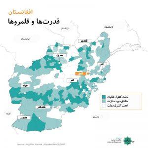 قلمرو نفوذ طالبان در افغانستان