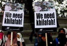 Photo of کمک خواستن از اصحاب قدرت و ثروت، راهکار حزبالتحریر برای احیای خلافت