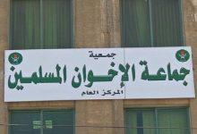 Photo of تجربه اخوانالمسلمین در اردن؛ از ائتلاف با حکومت تا تبدیل شدن به اپوزیسیون