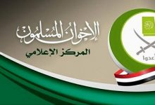 Photo of بررسی رسانههای اِخوانی؛ ترویج الگوی ترکیه با پول قطر!