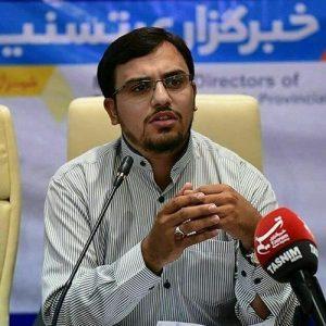 سید حسام رضوی