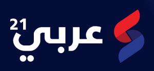 عربی 21