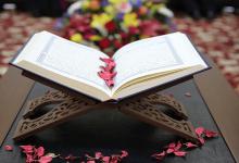 Photo of جریان شناسی مطالعات قرآنی در جهان اسلام