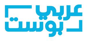 عربی پست