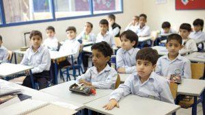 مدارس امارات