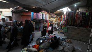 شهرک صدر بغداد
