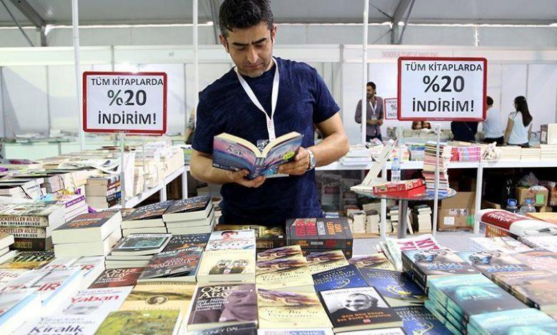 کتاب ترکیه