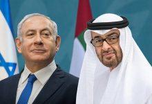 Photo of چرا واکنش ایران به عادیسازی روابط امارات-اسرائیل حداقلی بود؟؛ ترکیه سردمدار تحولات فلسطین