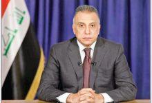Photo of پیشنهادات اندیشکده آمریکایی برای تقویت دولت الکاظمی در عراق