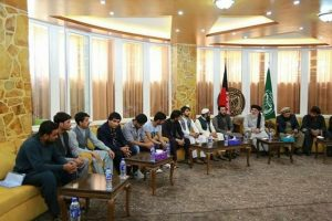 حزب اسلامی افغانستان