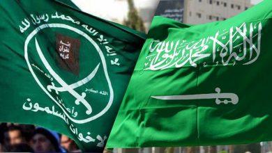 Photo of بررسی تاریخ روابط اخوانالمسلمین و آلسعود؛ از خدمت متقابل تا دشمنی متقابل!