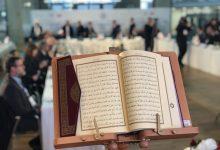 Photo of گونهشناسی مواجهه اسلامگرایان با علوم اجتماعی مدرن