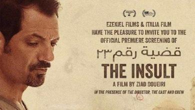 Photo of درباره فیلم «پرونده شماره ۲۳» اثر زیاد الدویری؛ بازنمایی زخمهای کهنه جامعه لبنان