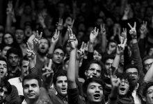 Photo of بحران هویت اکتیویستها در ایران