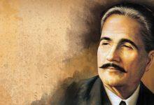 Photo of اسرار خودی و رموز بیخودی از منظر اقبال لاهوری؛ اقبال و اندیشه خودآگاهی