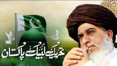 Photo of درباره حزب تحریک لبیک پاکستان؛ مرحله جدیدی از فعالیت سیاسی بریلویها