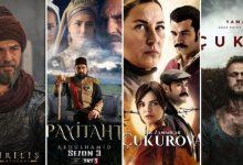 Photo of نگاهی به جایگاه سریالهای ترکیه در جهان اسلام؛ چرا ترکها از ما موفقترند؟!
